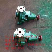 IH65-40-200不锈钢离心泵 IH化工泵选型