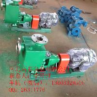 IH125-100-400C不锈钢化工泵 IH卧式化工离心泵厂家