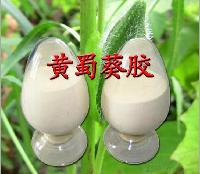 食品级黄蜀葵胶山东厂家