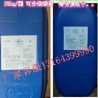 供应食品添加剂乳酸 防腐保鲜剂25kg包邮