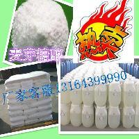 供应麦芽糖浆 75kg一桶原装包邮 天然提取糖浆