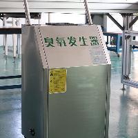 在线检测移动式臭氧发生器