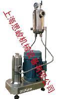 GMSD2000纳米研磨分散机