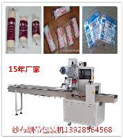 快速无菌纱布包装机 卷状纱布绷带包装机械 医疗用品纱布包装机器