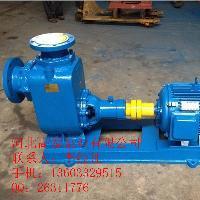 40ZX10-40清水自吸泵 高效率自吸泵厂家