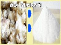 【万恒】天然 菊粉 洋姜提取物 菊苣提取物