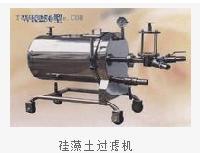 硅藻土过滤机供应商凯杰机械