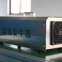 实验室手提式臭氧发生器