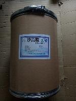 食品级沙篙胶  食用增稠剂