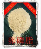 供应 营养增补剂乳化剂粉末状大豆卵磷脂