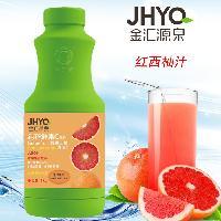 金汇源泉1kg红西柚浓缩饮料1:5倍进口原料红西柚果汁浓浆冲调饮料
