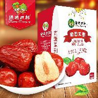 绿城双松和田骏枣500g礼盒新疆大枣特级红枣特产果干零食