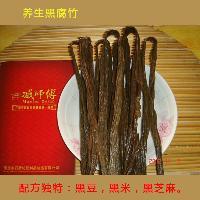 8保定石磨坊臧师傅豆制品系列--养生黑腐竹