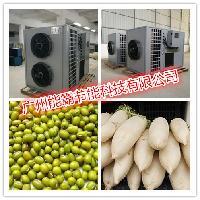 智能农产品烘房