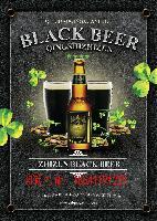 四川黑啤啤酒销售啤酒招商
