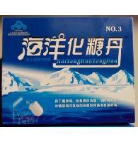 海洋化糖丹-新包装  正品专卖店