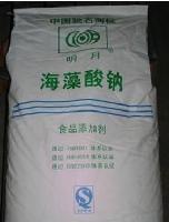 现货直销 食品级海藻酸钠 增稠剂稳定剂 乳化剂海藻酸钠
