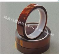 珠海包装:什么是金手指胶带?金手指胶带有哪些特点及运用方面?