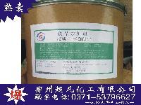 郑州超凡维生素系列 D-泛酸钙 维生素B5价格/作用/用量