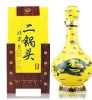 北京牛栏山经典二锅头52度500ml清香型白酒 正品包邮