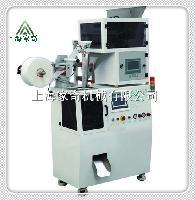 上海茶叶包装机 无纺布茶叶包装机 立体三角袋泡茶包装机
