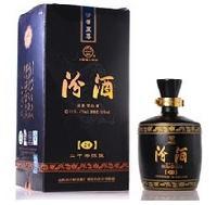 上海汾酒代理商  二十年汾酒陈酿团购
