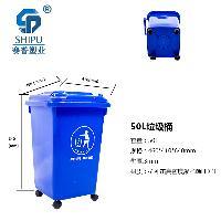 50L小号户外环保垃圾桶