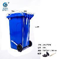 全新240升带盖户外垃圾桶