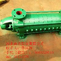 DG46-30*9卧式多级锅炉泵 增压泵厂家