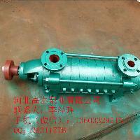 多级泵型号 125DG25*5卧式锅炉离心泵批发