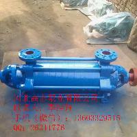 多级离心泵厂家 DG12-25*11卧式锅炉泵批发
