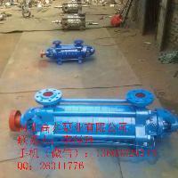 DG12-25*10卧式多级离心泵价格