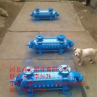100DG-16*9卧式多级清水泵生产厂家