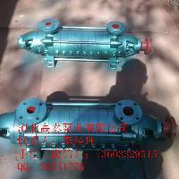 DG46-50*10锅炉给水增压泵 DG多级给水泵