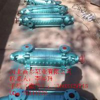 耐高温多级泵 DG46-30*10卧式锅炉给水多级泵