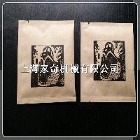 上海袋中袋茶叶包装机 内外袋一体成型 三角包内外袋分体机