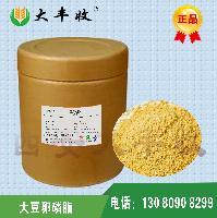 2017大豆卵磷脂走向趋势 大豆卵磷脂用法用量