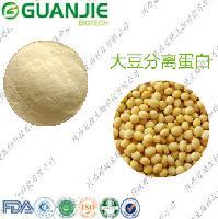 大豆分离蛋白90% 高蛋白 现货销售