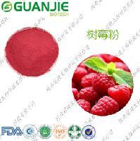 冠捷生物  树莓粉 树莓果粉 固体饮料原料
