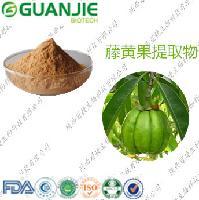 冠捷生物 藤黄果提取物 羟基柠檬酸