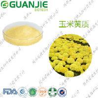 玉米黄质10% 万寿菊提取 淡黄色精细粉末