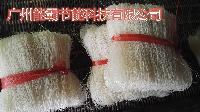 智能米粉烘干设备