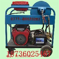 高压清洗机 意大利进口泵 疏通800管道 170流量冲击力大管道清洗