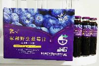 伊春特产隆广川蓝莓果汁 家和野生蓝莓汁饮料300ml
