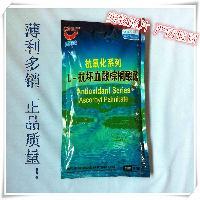 供应L-抗坏血酸棕榈酸酯 食品级抗氧化剂 感恩原装正品