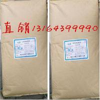供应食品级L-赖氨酸盐酸盐 25kg原装厂家正品