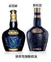 【上海洋酒价格】洋酒威士忌*礼炮批发//洋酒供应