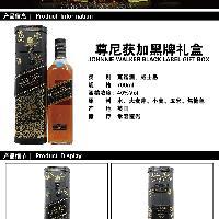 上海洋酒经销//威士忌黑方价格//洋酒图片及评论