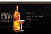洋酒尊尼获加红方批发//威士忌品牌及价格//洋酒经销