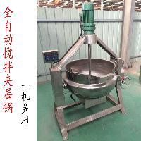 制造化蜂蜜不锈钢夹层锅化糖锅